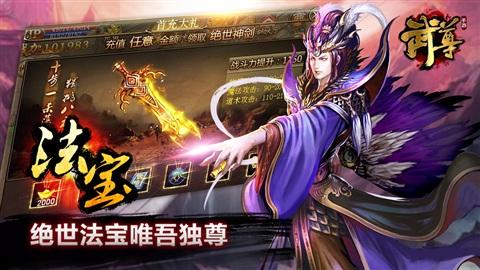 阿根廷华人网页游戏